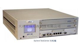 SPT-3U TEST CENTER